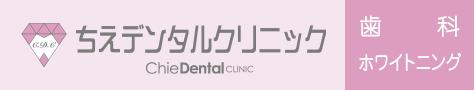 高槻市真上町の内科・歯科・薬局、まかみクリニックモール|久松歯科